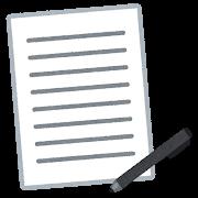 声優養成所に入るための自己PRには何を書けばいい?